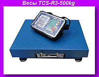 Весы электронные торговые WiFi BITEK 500кг 45х60см TCS-R3-500kg,Весы электронные торговые TCS-R3-500kg!Опт