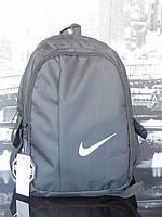 Рюкзак в ассортименте