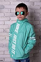 Куртка ветровка детская 898 /ЕВ