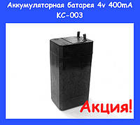 Аккумуляторная батарея 4v 400mA KC-003!Акция