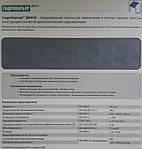 Гидробарьер Д96СИ Juta (Юта) подкровельная пленка серебристая, фото 3