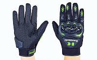 Мото-перчатки текстильные с закрытыми пальцами и протектором Kawasaki