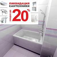 Ванна Ravak Classic 120x70 см C861000000