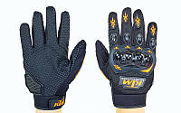 Мото-перчатки текстильные с закрытыми пальцами и протектором KTM