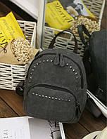 Рюкзак женский с заклепками серый