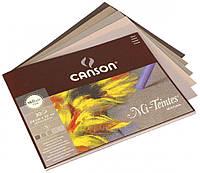 Склейка для пастели, серая гамма, 32х41см, 160г/м.кв., 30л., MI-TEINTES, Canson