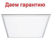 Светодиодные светильники армстронг оптом