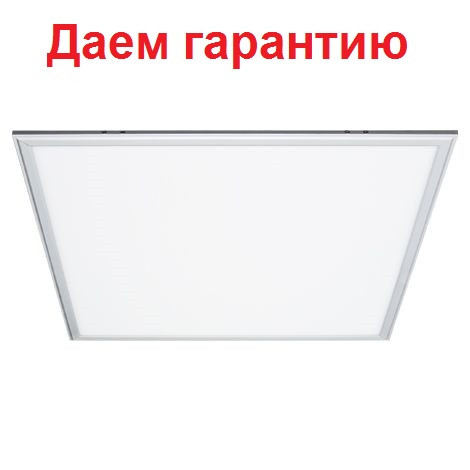 Светодиодные светильники армстронг оптом - Eco-opt в Киеве