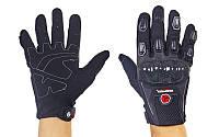 Мотоперчатки текстильные с закрытыми пальцами и протектором SCOYCO