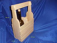 Корзина деревянная для бутылочных емкостей 10.002