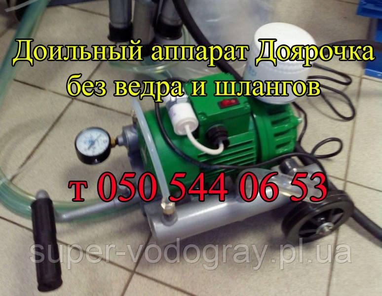 Доильный аппарат на тележке (без ведра и шлангов)