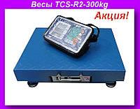 Весы электронные торговые WiFi BITEK 300кг 40х50см TCS-R2-300kg!Акция