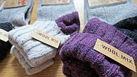 Теплые детские носки с добавлением шерсти от турецкого производителя Bross (размеры 22-24, 25-27, 28-30, 31-33
