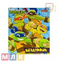 1 Вересня Дневник школьный, жесткая обложка, украинский язык, Ninja Turtles