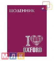 YES Дневник школьный, жесткая обложка, украинский язык, Oxford