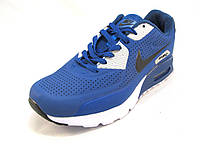 Кроссовки мужские  Nike Air Max голубые (найк аир макс)(р.41,42,43,44,45,46)