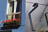 Пластины для балконного ящика, подставка для цветов, фото 1