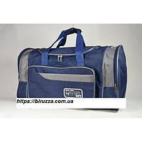 Темно-синяя дорожная сумка вместительного размера