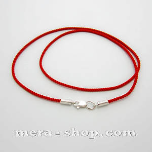 Шёлковый шнурок с серебряным замком (⌀2 мм, красный, любая длина, серебро 925 пробы)
