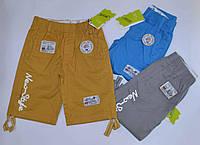 Детские шорты  для мальчика, р-ры 98, 110, 116, ТМ GRACE B40896, Венгрия