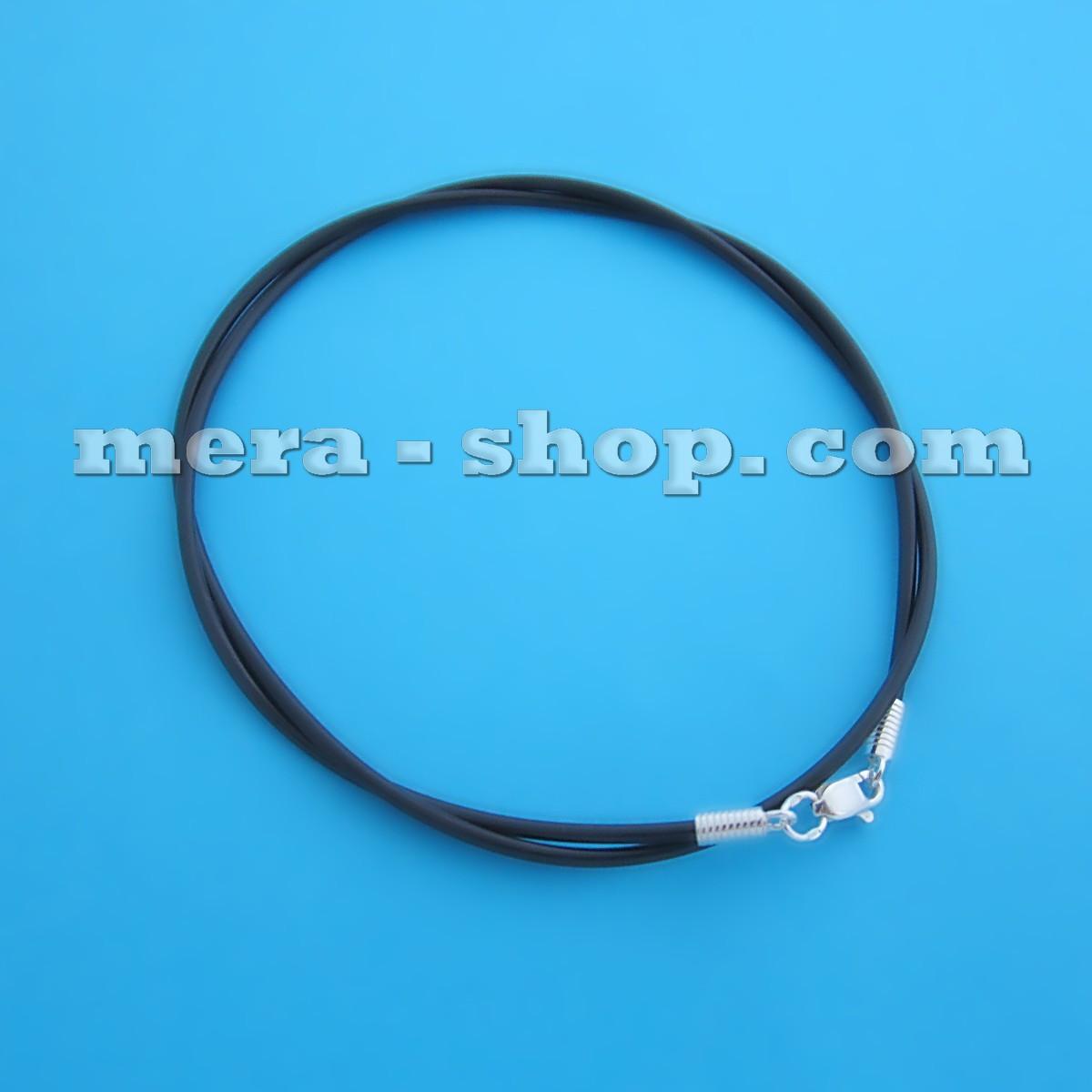 Чокер с серебряным замком, шнурок для кулона (⌀2.0 мм, любая длина)