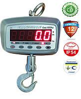 Весы крановые OCS-1t-XZС1