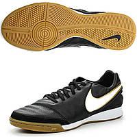 Бутсы футбольные для игры в зале Nike TIEMPO MYSTIC V IC (арт. 819222-010)