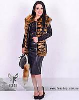 Женская кожаная жилетка с мехом лисы