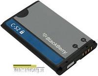 Original Акумулятор BlackBerry C-S2 8700/8300/9300/8520 1150mAh