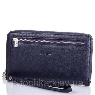 Мужская кожаная борсетка кошелек karya shi0706-44 темно синяя
