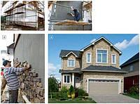 Как отделать дом камнем?