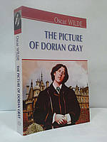 ИнЛит Знання The Picture of Dorian Gray Портрет Доріана Грея Уайльд (мяг)