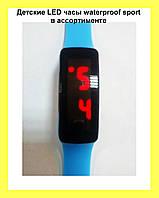 Детские LED часы waterproof sport в ассортименте!Опт