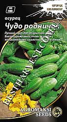 Семена огурца «Чудо родничок F1» 0.5 г