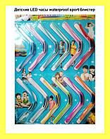 Детские LED часы waterproof sport блистер