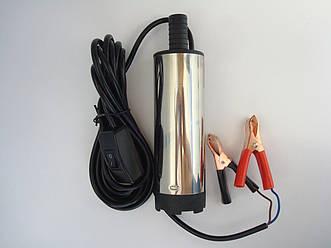 Насос топливоперекачивающий електричний занурювальний 12В DK 8021-S-12V Дорожня карта