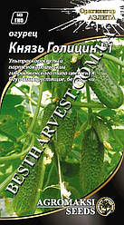 Семена огурца «Князь Голицин F1» 0.25 г, партенокарпический