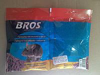 Брос гранулы от крыс и мышей 90 грамм с мумификатором оригинал