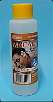 "Косметическое масло для массажа тела ""Без запаха "", 100 мл"