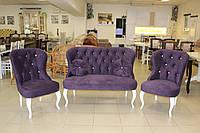 """Комплект мебели """"Гламур"""" для отдыха"""