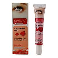 Крем вокруг глаз с натуральным экстрактом Годжи и Q10, 30 гр