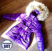 Зимнее пальто ( можно комплект ) модняшка