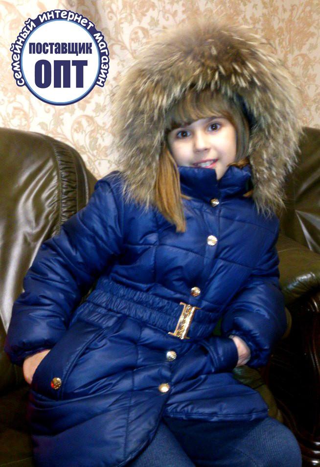 Зимнее одежда