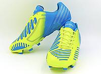 Футбольные бутсы Predator (р40-45)