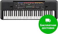 Синтезатор Yamaha PSR-E263 (+блок питания)