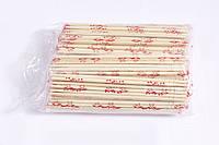 Палочки бамбук 20 см. раздельные  в  прозрачной индивидуальной упаковке