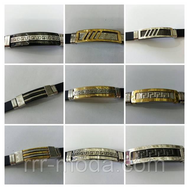 Мужские каучуковые браслеты.