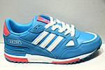 Кроссовки женские Adidas   zx 750