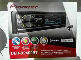 Автомагнитола Pioneer DEH-X9600BT
