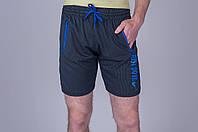 Мужские спортивные шорты ТЕМНО-СИНИЕ (трикотаж). Хмельницкий